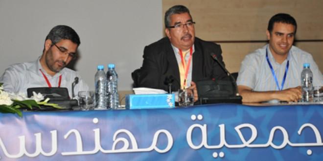 المؤتمر الوطني للمهندسين المغاربة