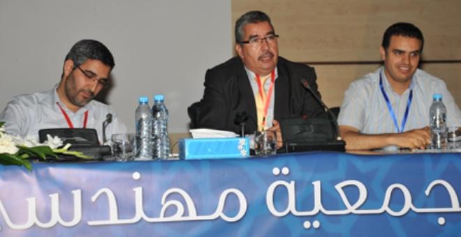 مهندسو العدالة والتنمية يقاطعون المؤتمر الوطني للمهندسين المغاربة