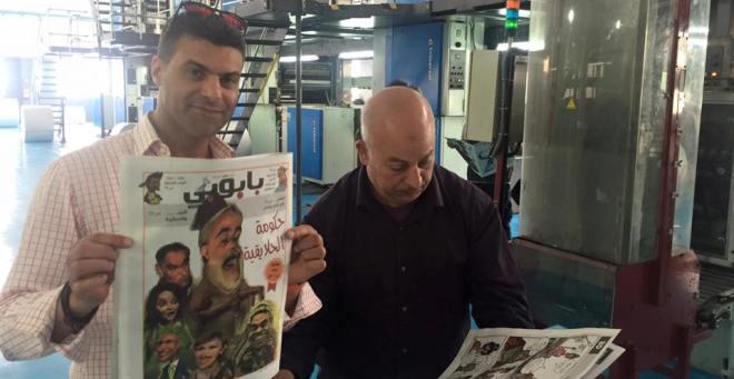 خالد كدار يطلق مشروعه الإعلامي الساخر