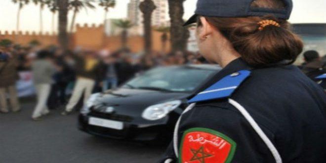 شرطية مرور
