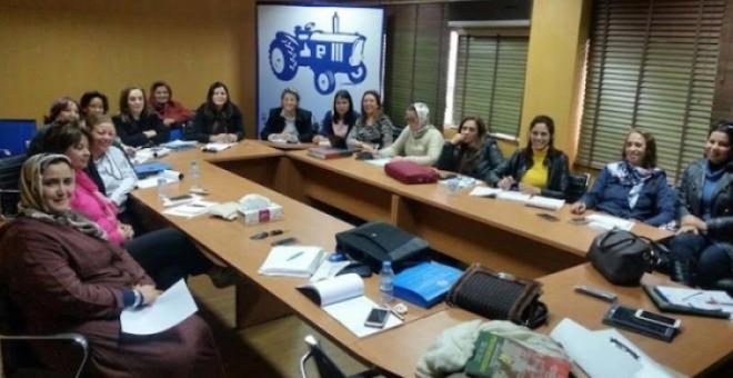 منظمة نساء حزب
