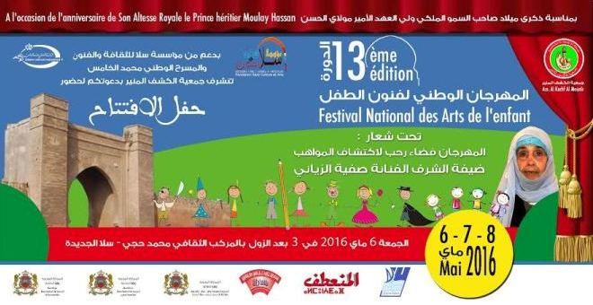 المهرجان  الوطني لفنون الطفل بسلا  يكرم  الفنانة صفية الزياني
