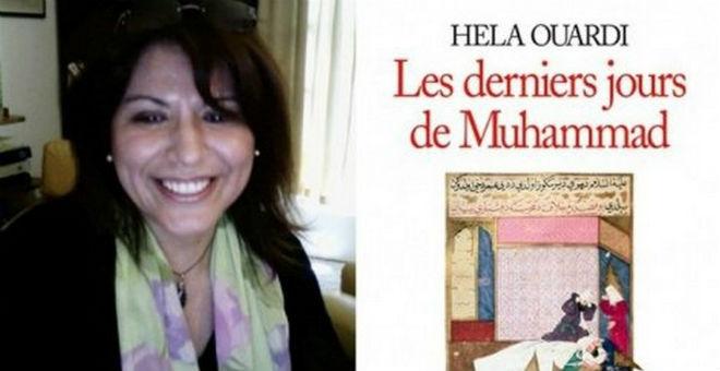 المكتب المغربي لحقوق المؤلفين يحتفي بمجموعة من المبدعين