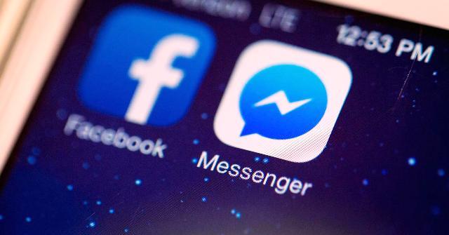 فيسبوك تمكن من تثبيت دردشة