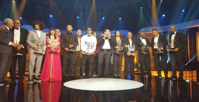 زياش و ربيعي والركراكي أبرز الفائزين بجوائز
