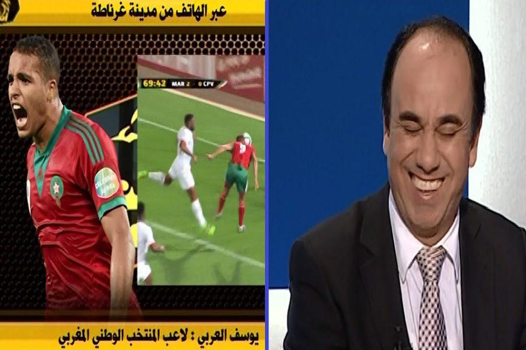 بالفيديو.. العربي يكشف طلب مضحك من الرياليين