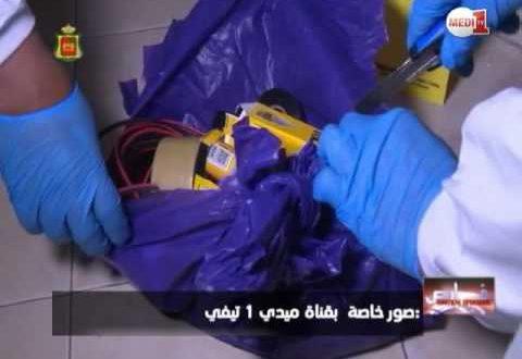 """بالفيديو.. عملية توقيف تشادي """"داعشي"""" خطير بطنجة"""