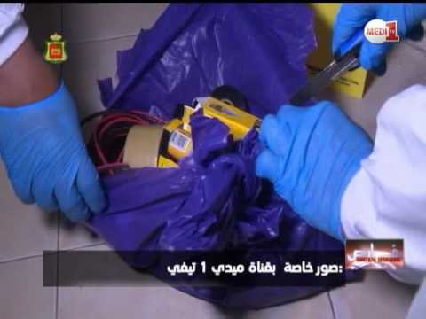 الداخلية: المحجوزات بمنزل التشادي في طنجة تستعمل لصناعة المتفجرات