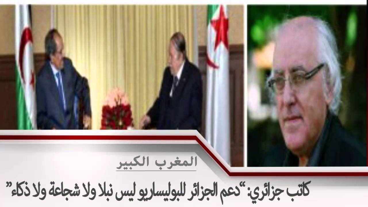 مختصرات مشاهد24 ليوم 09_05_2016