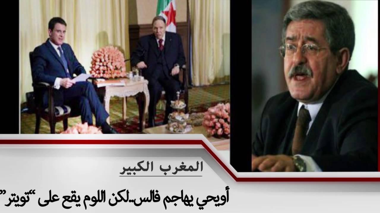 مختصرات مشاهد24 ليوم 10_05_2016
