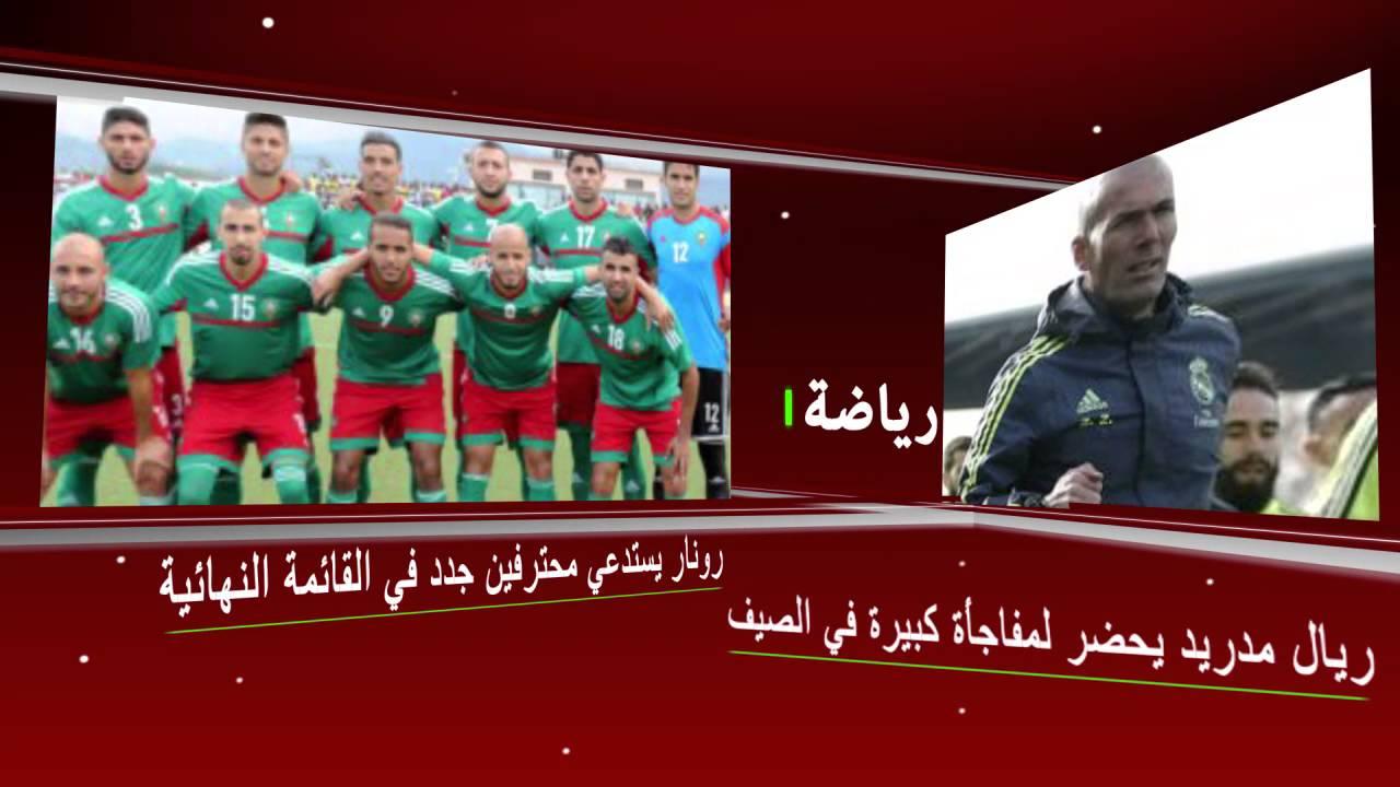 مختصرات مشاهد24 ليوم 17_05_2016