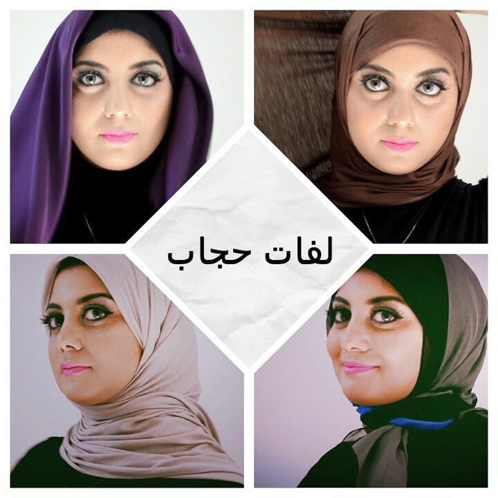 أسهل 5 لفات صيفية للحجاب