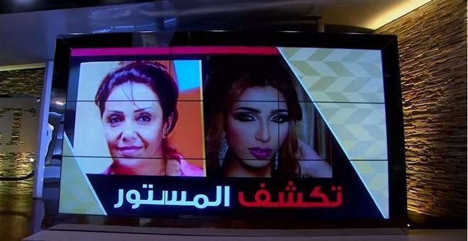 دنيا بطمة تُخرج والدة محمد الترك عن صمتها