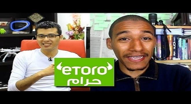 هكذا رد أمين رغيب على الشيخ سار بعد اتهامه بالربح الحرام من