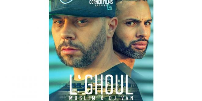 MUSLIM AND DJ VAN