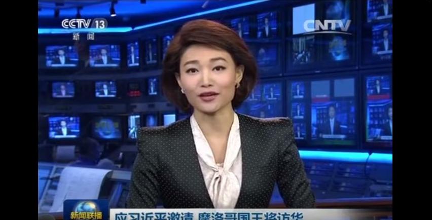 قناة صينية تتحدث عن زيارة الملك محمد السادس للصين