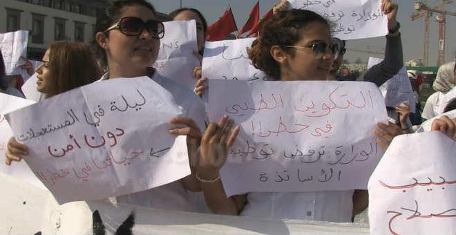 وزارة الصحة المغربية تقرر متابعة المعتدين  على مهنييها
