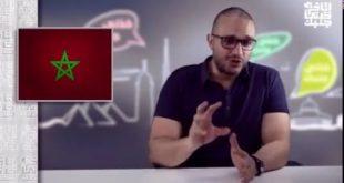 خطير وبالفيديو : شاهد ماقاله هذا البرنامج المصري عن الملك محمد السادس