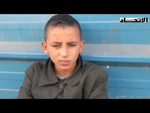 صادم بالفيديو... طفل مغربي قاصر متشرد بعد خروجه من السجن وهذا ما قاله