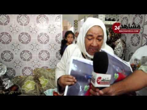 تشييع جنازة العداءة المغربية المقيمة بالإيطالية في غياب مسؤولي وزارة الشباب والرياضة