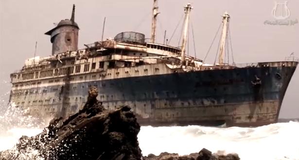 سفينة تظهر بعد إختفائها لـ90عاما فى مثلث برمودا!