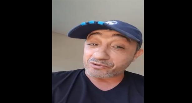 بالفيديو.. رسالة سعيد الصنهاجي الى محمد ربيعي