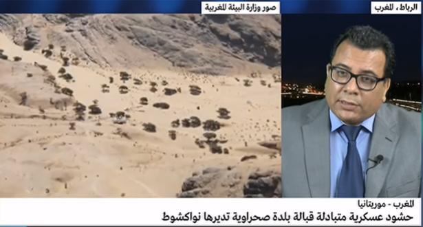 المغرب: ما هو مبرر الحشد العسكري قرب بلدة الكويرة الصحراوية؟