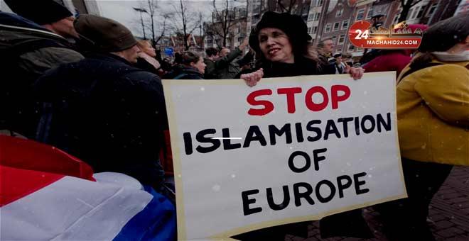 تنامي الخطاب المتطرف ضد المسلمين في هولندا