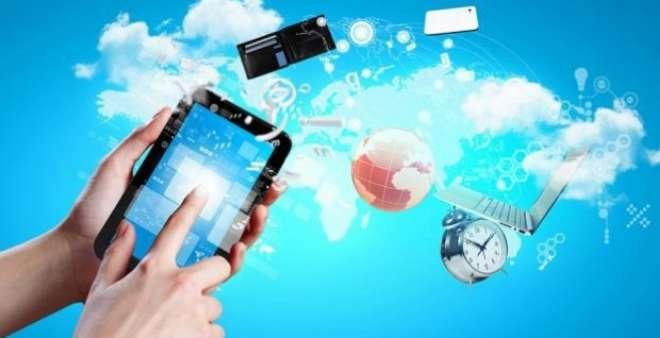 68٪ من الأسر المغربية تلج الأنترنت و18 مليون مغربي يملك هاتفا ذكيا !!