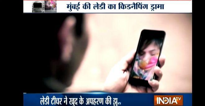 قصة مثيرة..امرأة هندية تدبر اختطافها وتطالبها زوجها بفدية