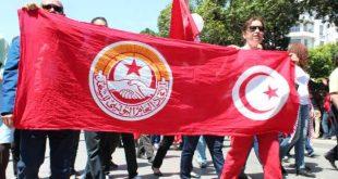 أكبر مركزية نقابية في تونس