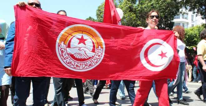 أكبر مركزية نقابية في تونس تحشد ضد سياسة التقشف