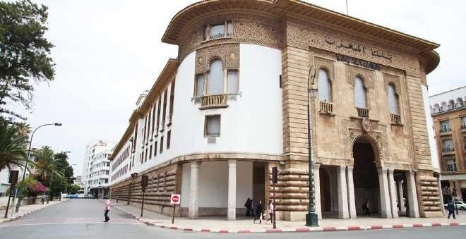 بنك المغرب يتوقع انخفاض النمو بنسبة 3.6% خلال 2018