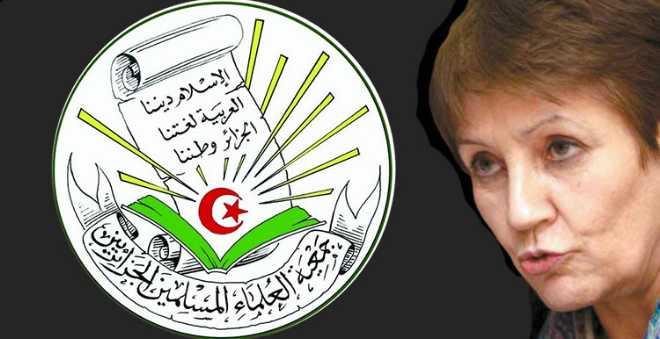 جمعية العلماء المسلمين الجزائريين تدخل على خط مقاومة