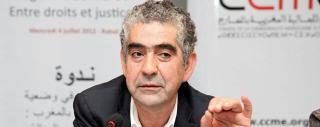 اليزمي يؤشر لهيئات جديدة لتعزيز مراقبة الانتخابات التشريعية