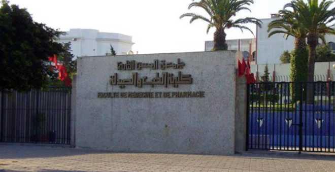 أساتذة الطب في البيضاء يلوحون بمقاطعة الدخول الجامعي