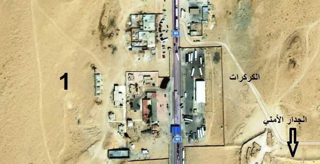 الكركرات (شمال الجدار الأمني)