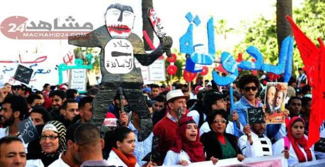 في عهد بن كيران.. 30 احتجاجا نظم يوميا لأسباب مختلفة