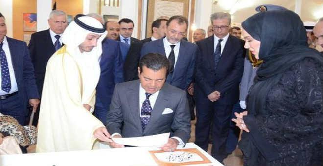 برنامج دعم النشر والكتاب.. وزارة الثقافة المغربية تنشر  حصيلة 2016