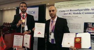 المسابقة الدولية للاختراع والابتكار
