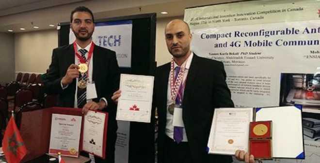 المغرب يفوز بـ 8 ميداليات ذهبية في المسابقة الدولية للاختراع والابتكار بتورونتو