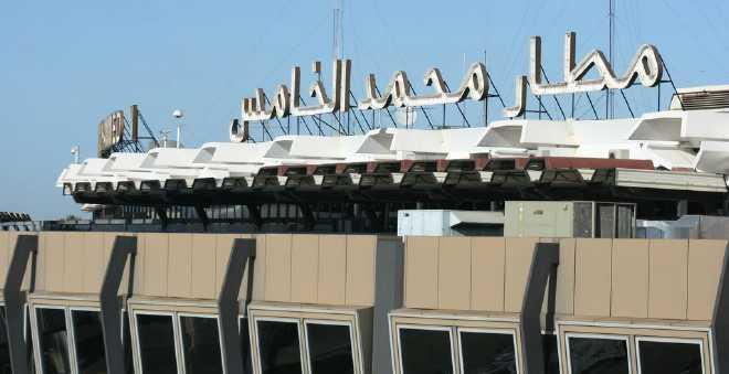 أمن مطار محمد الخامس يوقف 4 نيجيريين حاولوا تهريب المخدرات