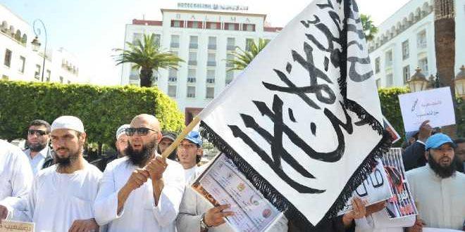 الأحزاب المغربية