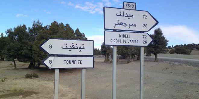 سكان تونفيت