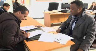 تسوية وضعية المهاجرين الأفارقة بالمغرب.