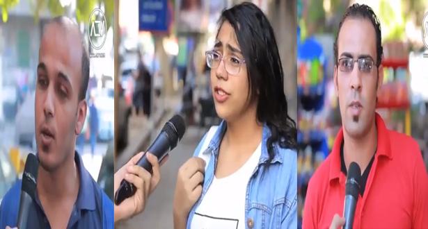 بالفيديو.. لن تصدق ماذا يعرف المصريين عن المغرب !!