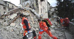 الزلزال