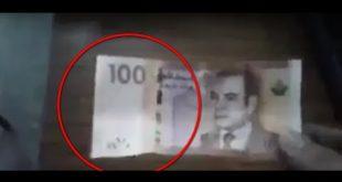 ردو بالكم : طريقة جديدة للنصب بالنقود الورقية المزورة