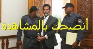 كلمة قالها صدام حسين في المحكمة لم ينتبه لها العرب !