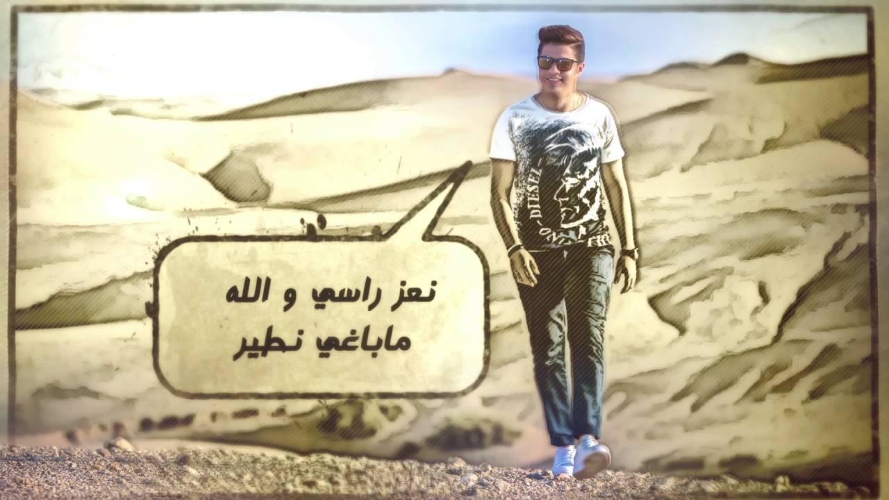 """جديد إيهاب أمير يصدر """"سيليباطير"""""""